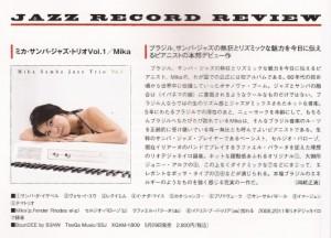 mika jazz japan ??-1_edited