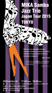 tokyo back